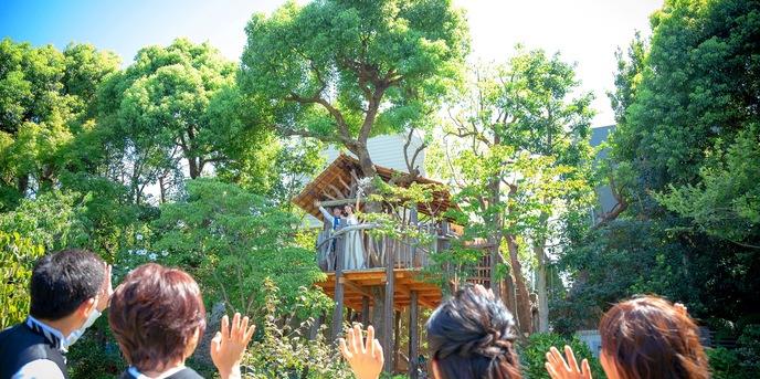 KAYUTEI(花遊庭) ロケーション1画像1-1