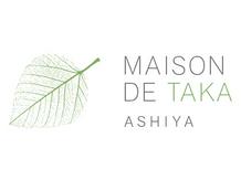 メゾン・ド・タカ 芦屋(Maison de Taka Ashiya) その他画像1-4