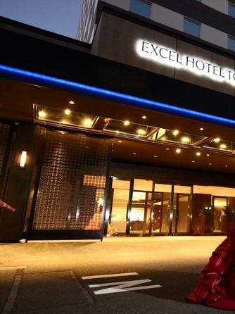 松江エクセルホテル東急 ロビー・エントランス1画像1-1