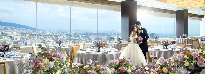 ANAクラウンプラザホテル神戸 ロケーション1画像2-1