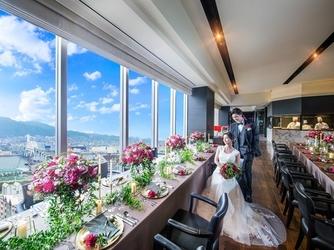 神戸ベイシェラトン ホテル&タワーズ その他1画像2-1