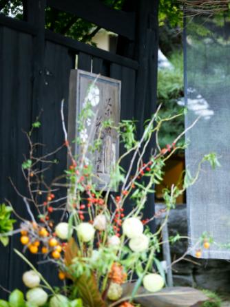 花の宴(hana no utage) ロケーション画像1-1