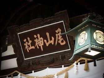 尾山神社 結婚式場 金渓閣 神殿(尾山神社 拝殿)画像1-2