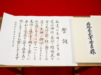 尾山神社 結婚式場 金渓閣 神殿(尾山神社 拝殿)画像1-4