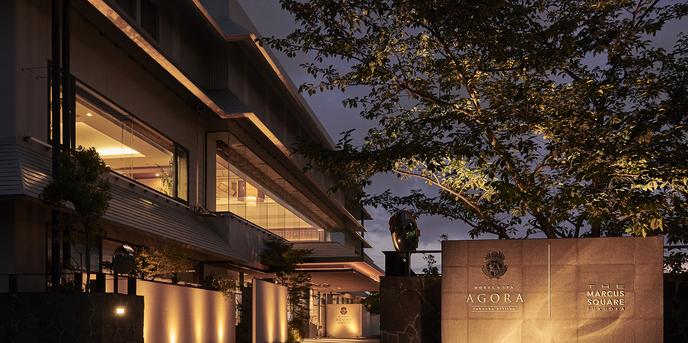 THE MARCUS SQUARE アゴーラ福岡山の上ホテル&スパ ロビー・エントランス画像1-1