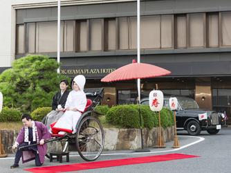岡山プラザホテル その他画像2-3