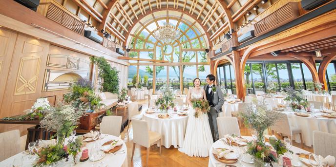 SHIROYAMA HOTEL kagoshima ロケーション画像1-1