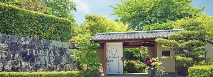 The Private Garden FURIAN 山ノ上迎賓館 外観画像2-1