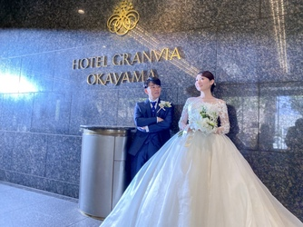 ホテルグランヴィア岡山 その他1画像2-4