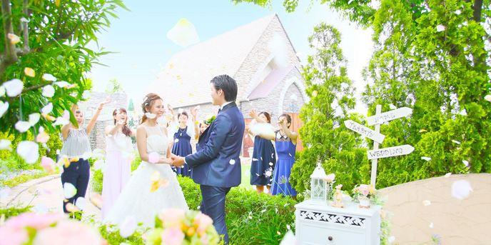 ベルフォーレ松山 セレモニースペース(ガーデン)画像1-1