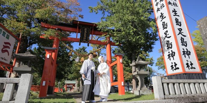 スタイリッシュウェディング ヴィーナスコート 佐久平 神社(生島足島神社)画像1-1