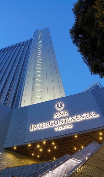 ANAインターコンチネンタルホテル東京 その他1画像1-1