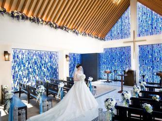 秋田ビューホテル チャペル(青のチャペル「ラポール・ブリュ」)画像2-1