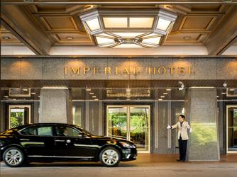 帝国ホテル 東京 ロビー・エントランス画像2-1