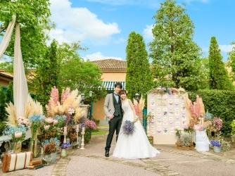 グランラセーレ レガロ 庭園1画像2-3
