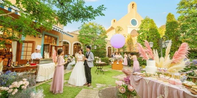 グランラセーレ レガロ 庭園1画像1-1