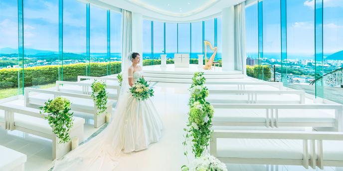 スギノイ ホテル&リゾート(SUGINOI Hotel&Resort) チャペル(AQUA MARINE CHAPEL)画像1-1