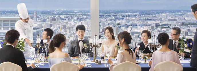 JRタワーホテル日航札幌 スカイバンケット「たいよう」画像2-1