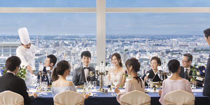 JRタワーホテル日航札幌 スカイバンケット「たいよう」画像1-1