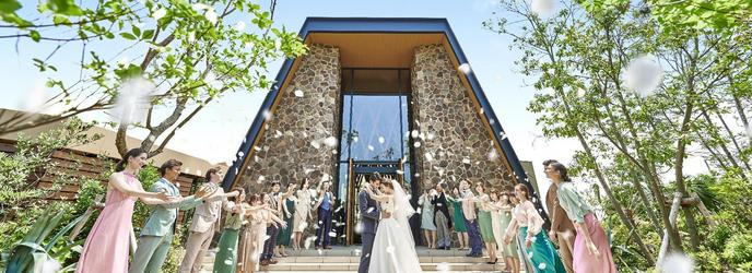 GARDEN WEDDING ARCADIA KOKURA(ガーデンウェディング・アルカディア小倉) チャペル(「THE GRAND GARDEN」)画像2-1