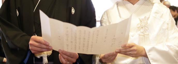 八幡の森 写遊庭 神社(本格神前挙式)画像1-1