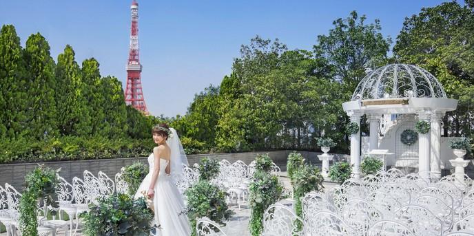 ホテル メルパルク東京 チャペル(ガーデンチャペル『エレール』)画像1-1