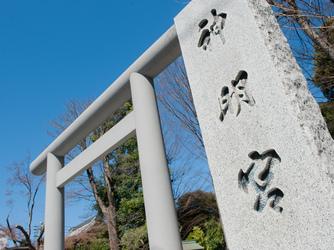 阿佐ヶ谷神明宮 神社(緑あふれる能楽殿での伝統的な挙式)画像2-3