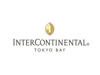 ホテル インターコンチネンタル 東京ベイ オーシャンビューテラス画像2-2