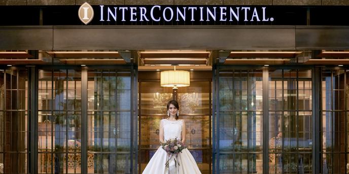 ホテル インターコンチネンタル 東京ベイ スタッフ画像2-1