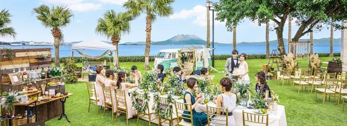 シーサイド平川MASARU リゾート感溢れるガーデンウエディング画像2-1