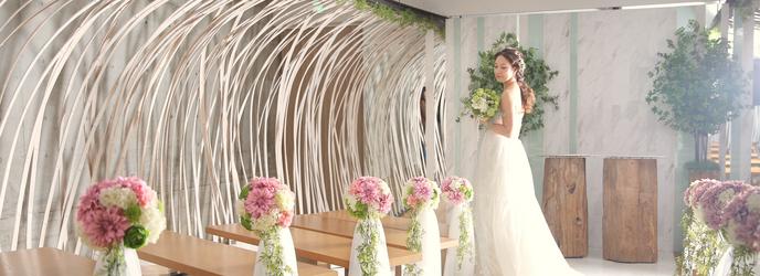 小さな結婚式 京都祇園店 チャペル(小さな結婚式 京都店)画像1-1