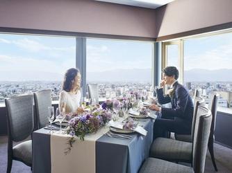 HOTEL BUENA VISTA(ホテル ブエナビスタ) ソルプレーサ〈松本平を一望できる会場〉画像2-1