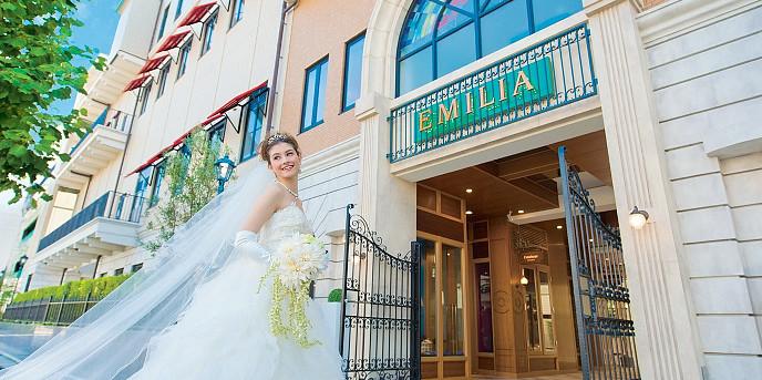 エミリア(Wedding Court EMILIA) ロケーション1画像1-1