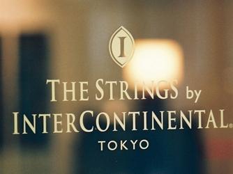 ストリングスホテル東京インターコンチネンタル 東京の絶景を満喫できる優雅なウエディング画像2-3