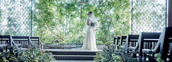 インスタイルウェディング京都(InStyle wedding KYOTO) チャペル(四季で変わる森の木漏れ日チャペル)画像2-1
