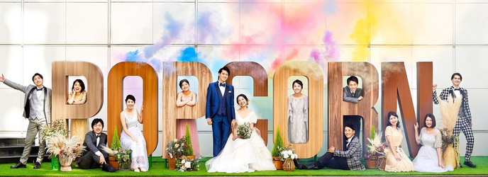 WEDDING POPCORN KOBE(ウエディング ポップコーン 神戸) ロケーション1画像2-1