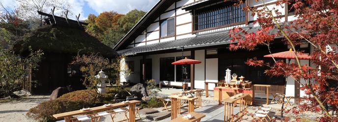 駒ヶ根高原 古民家ウェディング 「音の葉」 神殿(外神前式)画像1-1