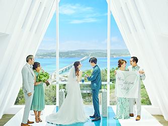 古宇利島 空と海の教会:大切なゲストと自然の祝福に包まれる結婚式