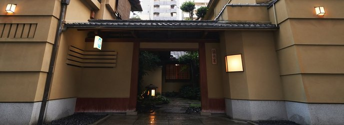 玄冶店 濱田家 歴史画像1-1