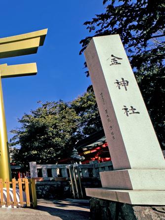 金神社(こがねじんじゃ) 神社(金神社)画像2-2