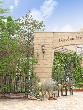 ガーデンハウス セントメリー ガーデンハウス セントメリー画像1-1