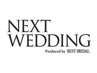 NEXT WEDDING NAGOYA 新ブランド【NEXT WEDDING】画像2-2