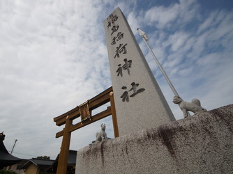 福島稲荷神社/ル・レポ 神社(【福島稲荷神社】)画像2-3