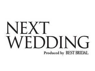 NEXT Style WEDDING 名駅 新ブランド【NEXT WEDDING】画像2-2
