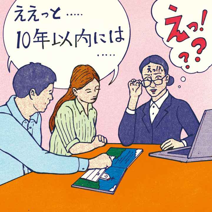 プランナーさんに式の時期を尋ねられ「10年以内」と答えるカップル