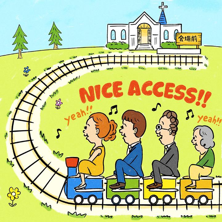 会場まで小さな電車に乗って行くゲスト