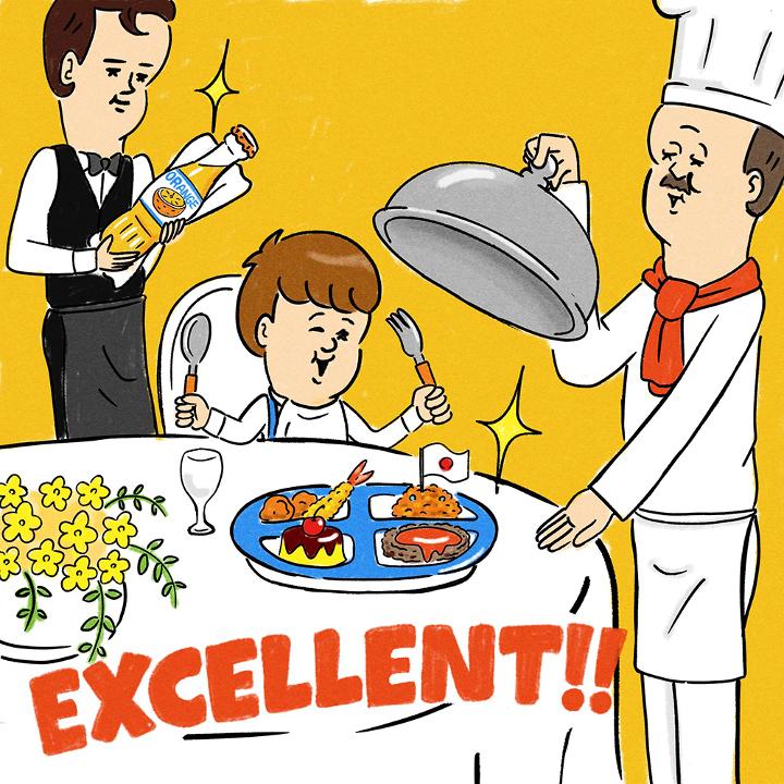 豪華な料理に大喜びするお子様ゲスト