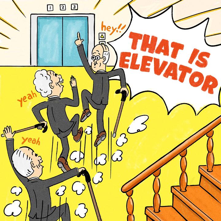 エレベーターがあることを喜ぶお年寄りゲスト