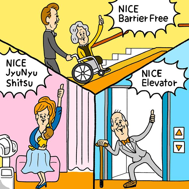 エレベーターや授乳室などの施設をチェックする様子