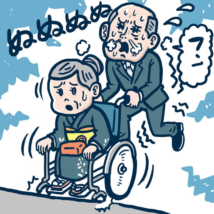 車椅子のおばあさんと、それを押す介助者のおじいさん。目の前にある高めの段差を乗り越えようと、おじいさんが全身をプルプルさせているイラスト